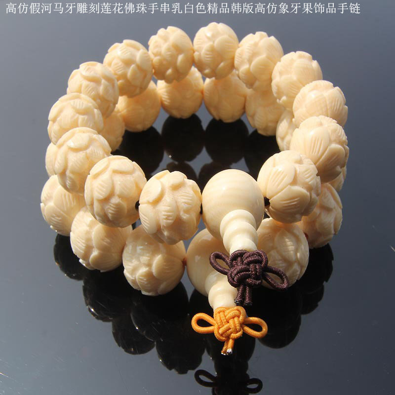 Fake Hippo Teeth Carved Ivory Bracelets Beads Lotus Collectibles Korean Fruit High Imitation Bracelet Jewelry In Charm From