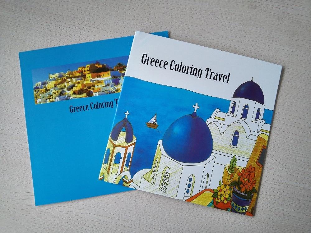 ⊹Grecia coloring viaje 24 páginas estilos de jardín secreto libro ...