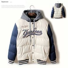 2016 Winter Cotton-padded Jacket Thickening Down Cotton-padded Coat Men Cotton Thermal Leather Clothing White Embroidery Clothes