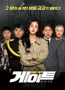 《门》2018年韩国喜剧,犯罪电影在线观看