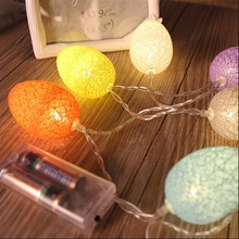 LED Light 1.8/3.2M Cotton Balls Led String Battery Colorful Ball Lamp for Birthday Christmas Decoration