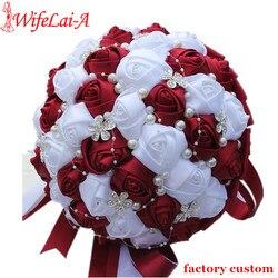 WifeLai-UM Ramos De Novia Burgundy Red Crystal White Nupcial Bouquet Flor Artificial Buquê de Casamento Da Dama De Honra Personalizado W224A-2