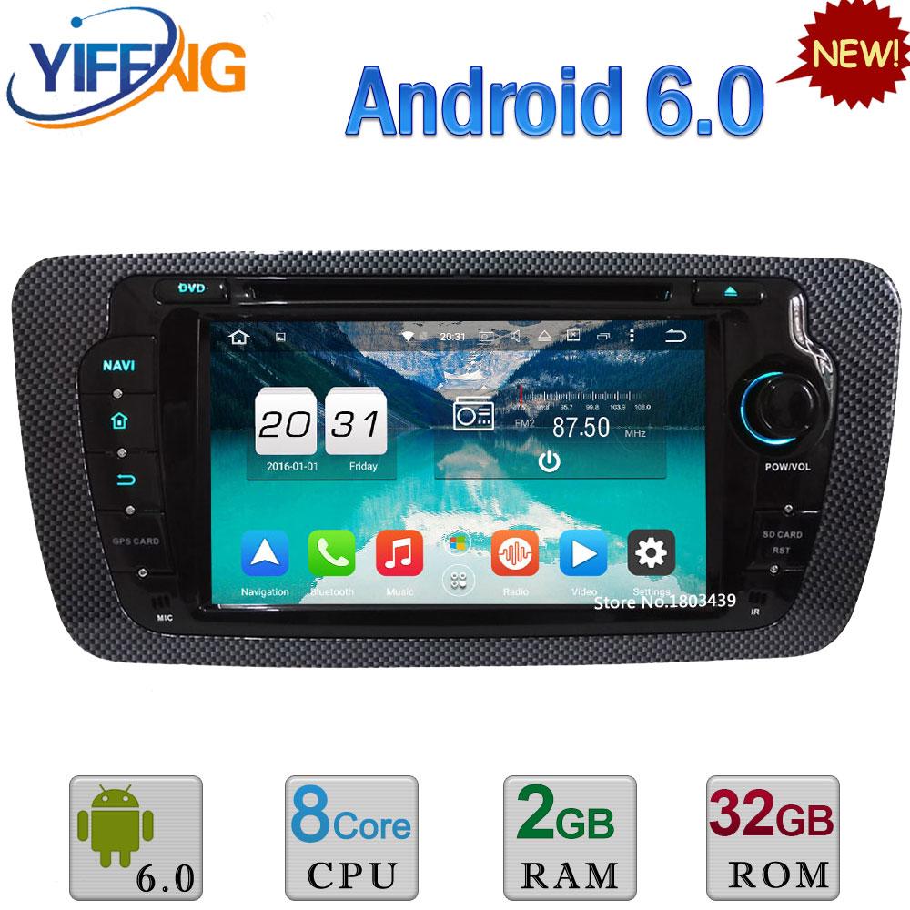 4G 2GB RAM Android 6 0 7 Octa Core WIFI 32GB ROM DAB font b Car