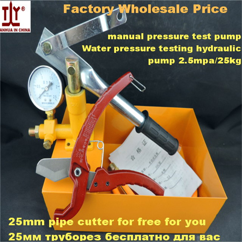 US $25 0 |The plumber tools manual pressure test pump Water pressure  testing hydraulic pump 2 5mpa/25kg-in Pumps from Home Improvement on