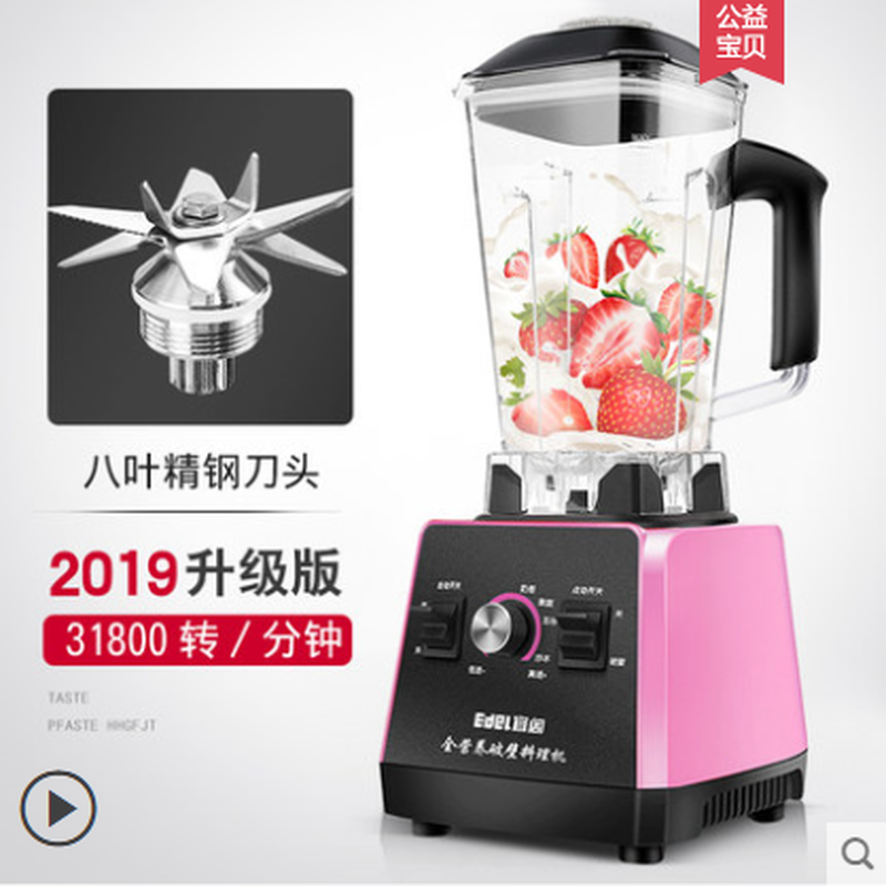 Juicer Household Small Fruit Multi-function Fruit and Vegetable Soy Milk Automatic Fried Juice Machine  Blender 2