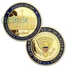 50/100 шт./лот 45th президент США Дональд Трамп первого позолоченный Орел памятной Новинка монеты Коллекционные вещи