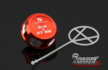 Fid cnc metalen tank cap olie cover cup voor losi DBXL Losi desert buggy XL 1/5 rc auto gas rode kleur(China)