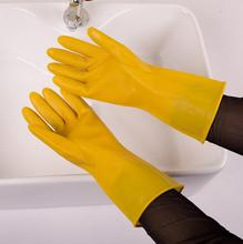 Wide mouth chores cleaning gloves tendon industrial gloves thick rubber durable waterproof household protective gloves strong 0 35mmpb medical x ray protective gloves ray workplace use gloves lead rubber gloves