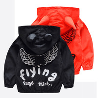 Autumn Of 2017 Small Coat New Baby Hooded Windbreaker Horns Wings Embroidery Children Long Sleeved Jacket