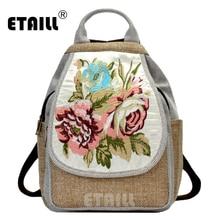 ETAILL Ethnic Embroidered Floral Backpacks Women's Canvas National Tribal Travel Rucksack School Shoulder Bag Mochila Sac a Femm цена