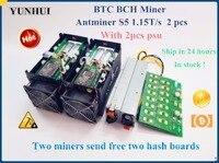 YUNHUI 2 шт. BTC шахтер используется Antminer S5 1150 г 28NM BM1384 Bitcoin МПБ ASIC шахтер с Питание дешевле, чем Antminer S9 T9 +