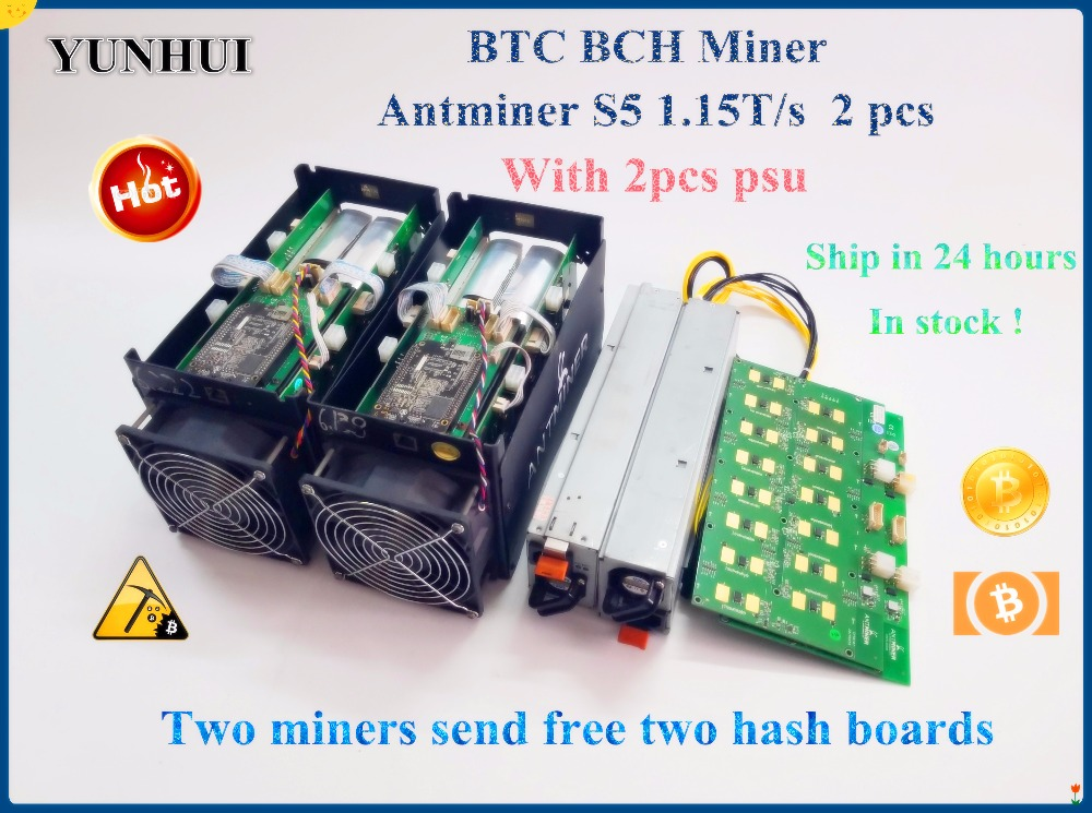 YUNHUI 2pcs BTC Miner Used Antminer S5 1150G 28NM BM1384 Bitcoin BCH ASIC Miner With Power Supply cheaper than Antminer S9 T9+ цена 2017