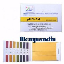 4*80 Strips Universal Indicator Paper Full Range Litmus Test Paper Instrument For Laboratory Science Home Water