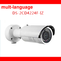 DS 2CD4224F I Original Hikvision 2MP Full HD IR Bullet Camera WDR 3DNR P66 Mult Language