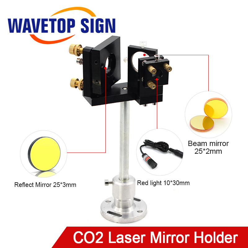 WaveTopSign CO2 First Mirror Holder + Red Beam Holder + Red Light Indicator Mount For CO2 Laser Engraving And Cutting Machine