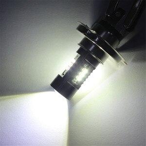 Image 4 - Light Bulbs For Cars 1x LED Fog Lights For Car H4 60W XBD LED Fog Light Bulbs High Power 6000K fog light H4 2525 12led
