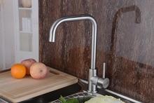 2015 Новый Нержавеющей Стали Одной Ручкой Кухня Раковина Кран Кухня Смеситель Воды