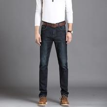 JUSSARE LEE Jeans Famous Brand Slim Straight Denim Jeans Men Mens Pants Deep Blue Pantacourt Homme Marque Jeans