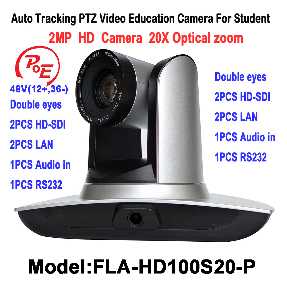 POE 2MP 1080P Auto Tracking PTZ Video Audio Education Camera 20X With HD 3G-SDI LAN RS232 For Panoramic Video Student Learning 2mp auto tracking ptz video audio education camera double lens with 2ch hd sdi lan rs232 for panoramic video teacher lecturer