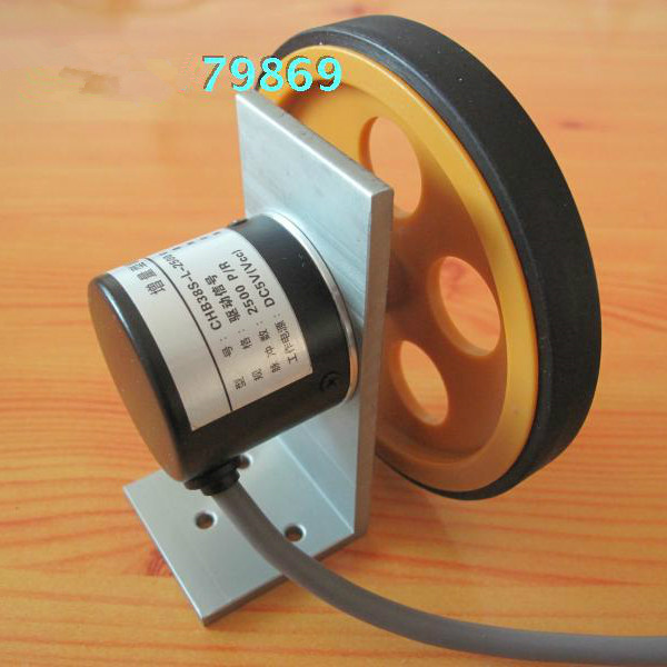 Rotary encoder meter wheel With wheels holder Encoder one set Encoder plus meter wheel bracket