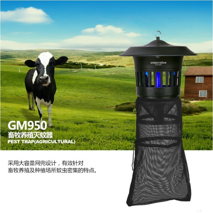 Outdoor Pest Light Trap with Downwind Motor Fan, insect and mosquito trap, Captured Net Included Lamps for outdoor