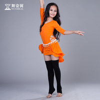Hot Sale New Oriental Dance Costumes Wuchieal kids girls Belly Dance Costume dance Clothes 197
