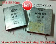 20 pcsImport WIMA 15 старый пленочный конденсатор 156 k120vuf120vac алюминиевый корпус