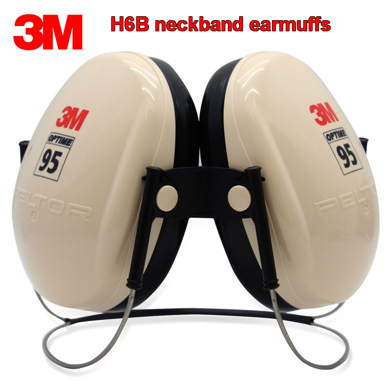 3M H6B Noise Reduction Peltor Earmuffs Anti-noise Insulation Earmuffs Neck Style Study Industrial Ear Protector