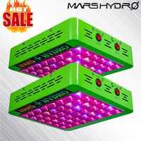 2PCS MarsHydro Reflector 300W LED Grow Light โคมไฟเต็มสเปกตรัมบลูมหลอดไฟสำหรับในร่มพืชสมุนไพร