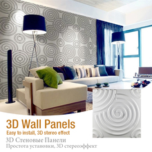 3D Art Wall Board Spiral Rose Wood Carving Flower Embossed Decor Pearlescent Colorful Wedding Wallpaper 50x50cm