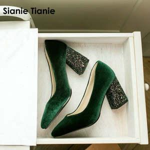 9171177ca84 Sianie Tianie woman pumps stilettos high heels shoes size