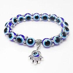 Ayarlanabilir 2018 Yeni Varış Kadın Elastik 1 ADET El Fatima Palm Erkekler Hediyeler Boncuk Bilezik Benzersiz Çiçek Şanslı Mavi Göz gümüş