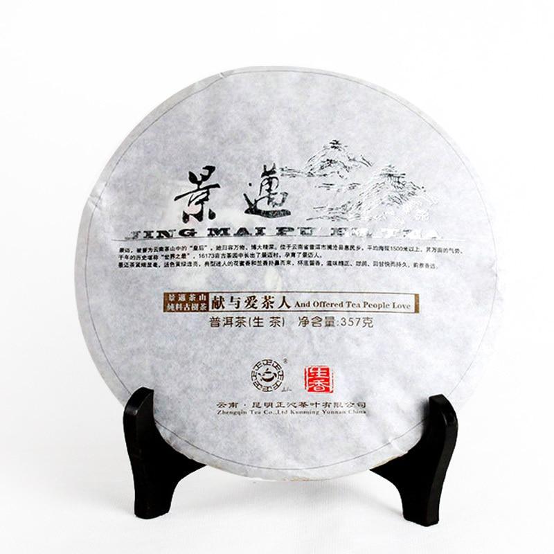 Puerh the tea font b health b font font b care b font 2012 Chinese yunnan