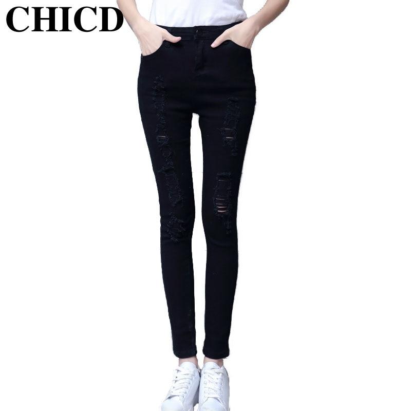 ФОТО CHICD Fashion Casual Women Mid Waist Denim Jeans Slim Ripped Jeans Hole White Black Pants Female Sexy Girls Trousers XP319