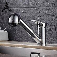 360 grad Schwenker Herausziehen Küchenarmatur wassersparende Poliert weiß Tippen Vessel Vanity Sink Toilette GYD7005W