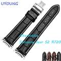 Para samsung gear s2 r720 smart watch faixas de luxo genuína pulseira de couro de pulso bandas de substituição para samsung