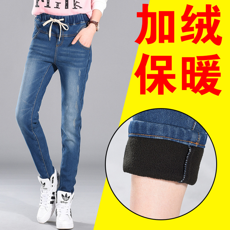 Winter/Spring 2016 spring plus size jeans for women skinny pants hole elastic pencil pants summer long pants jeans woman ankle36 spring
