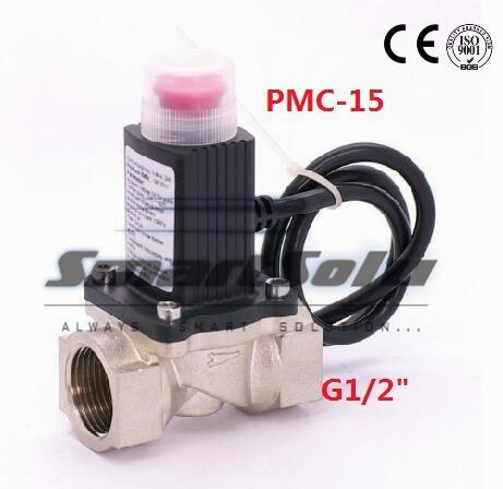 Livraison gratuite DN15A réinitialisation manuelle 1/2  laiton nickelé urgence d'arrêt du gaz électrovannes pour la maison DC6-24V