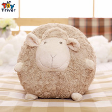 Cute Soft Plush Fat Sheep Ball Toy Stuffed Lamb Sleeping Sheep Doll Pillow Cushion Baby Kids Friend Girl Birthday Gift Triver