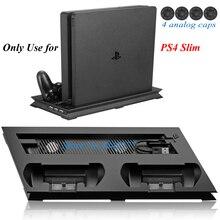 PS4 тонкий вертикальный стенд с кулер вентилятор охлаждения зарядное устройство для геймпада зарядная док-станция для sony Playstation 4 тонкий PS 4 игры