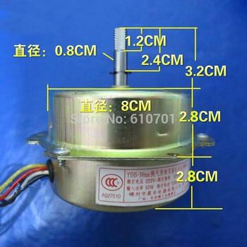 AC220V 0.23A 50W 3 Speed Ventilator Fan Motor 10.5 x 9.5 8cm for Factory 50Hz 1250RPM - sale item Electrical Equipment & Supplies