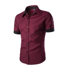 Brand New Men s Short Sleeve Casual Shirt Social Solid Color Contrast Details Turn Down Collar