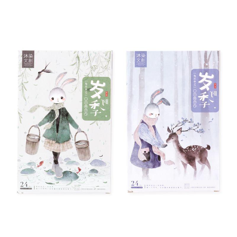 24 Sheets/Set Kawaii Rabbit Postcard/Greeting Card/Message Card/Birthday Letter Envelope Gift Card