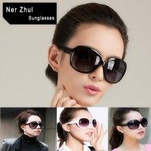 Popular Fashion Oversized Women Sunglasses Vintage White Lar