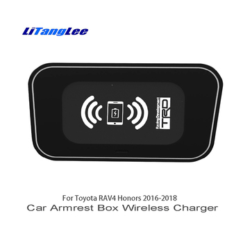 LiTangLee Wireless Charger for Toyota RAV4 Hybrid XA40 XA50 2017 2018 2019 Car Quick Charge Fast Mobile Phone Wifi Charger