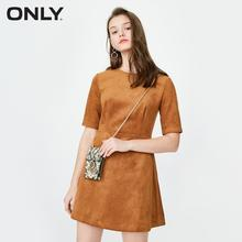 ONLY Pure Color Suede Short Dress |118107635