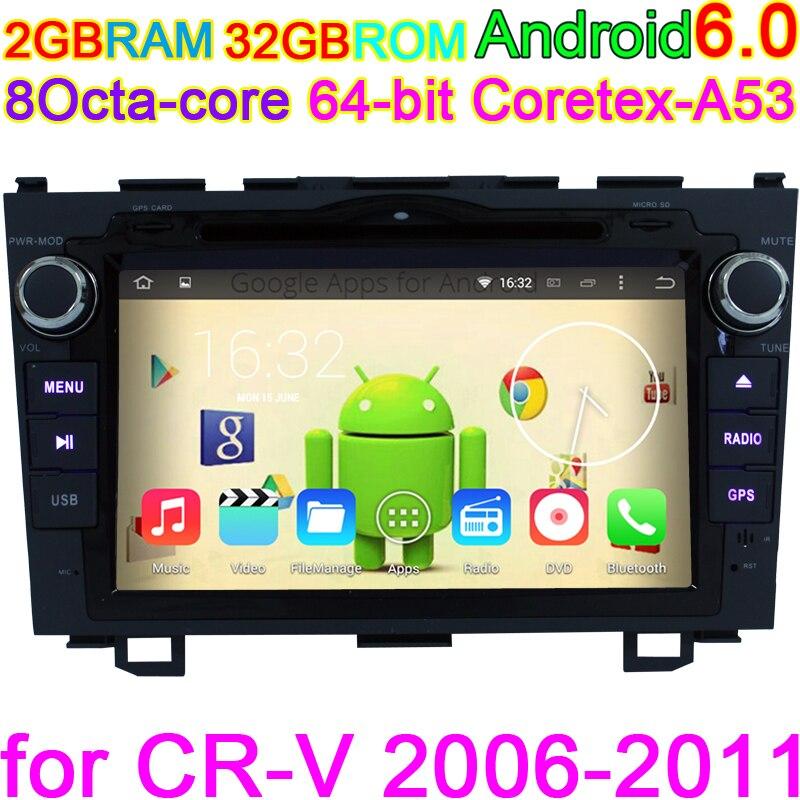 imágenes para Octa Core Android 6.0 Coches Reproductor de DVD Para Honda CRV CR-V 2006 2007 2008 2009 2010 2011 Sistema Multimedia GPS Audio Estéreo vehículo