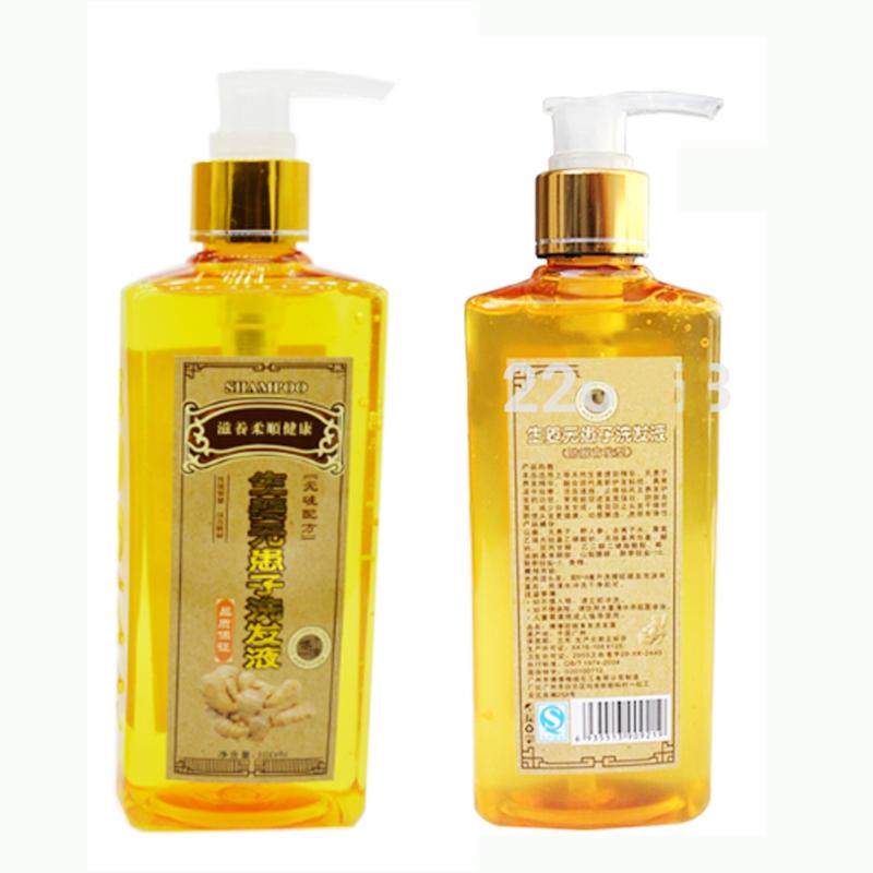 anti hair shampoo