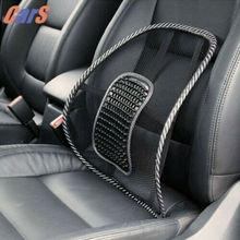 Поясничная поддержка спины коррекция осанки позвоночника Подушка для спины автомобильная подушка для автомобиля грузового сиденья офисного стула