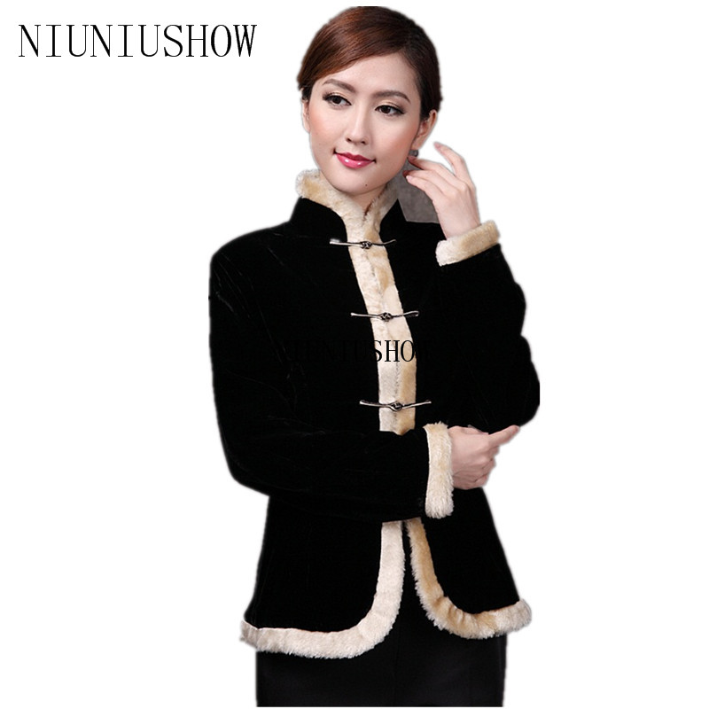 Free Shipping Autumn Winter Spring Black Chinese Lady Velvet Jacket Mandarin Collar Slim Outwear Button Solid Coat SizeS To XXXL